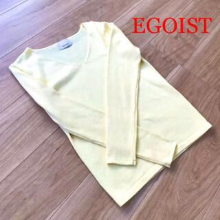 エゴイスト(EGOIST)の【中古】USED EGOIST 春 夏 ニット パステル イエロー 春色(ニット/セーター)