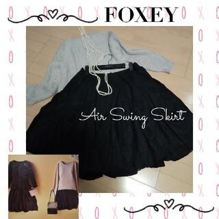 FOXEY - 摘まみデザインFOXEYボリューミースカート内側チュール可愛い形そのまま保てます
