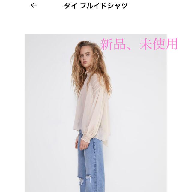 ZARA(ザラ)の《新品、未使用、タグ付き》ザラ ZARA タイ フルイドシャツ レディースのトップス(シャツ/ブラウス(長袖/七分))の商品写真