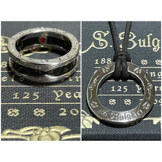 ブルガリ(BVLGARI)のBVLGARI セーブザチルドレン リング&チョーカーネックレス(リング(指輪))