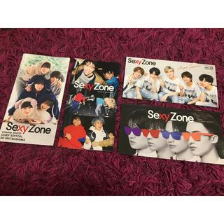 セクシー ゾーン(Sexy Zone)のSexy Zone 会報No.30〜34(アイドルグッズ)