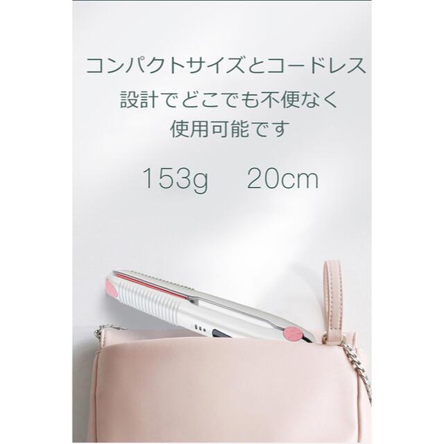 【新品未使用】コードレスヘアアイロンUSB充電式ストレートカール携帯用海外対応 スマホ/家電/カメラの美容/健康(ヘアアイロン)の商品写真