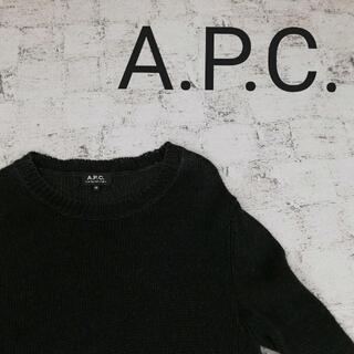 アーペーセー(A.P.C)のA.P.C. アーペーセー 長袖リネンニットチュニック(ニット/セーター)