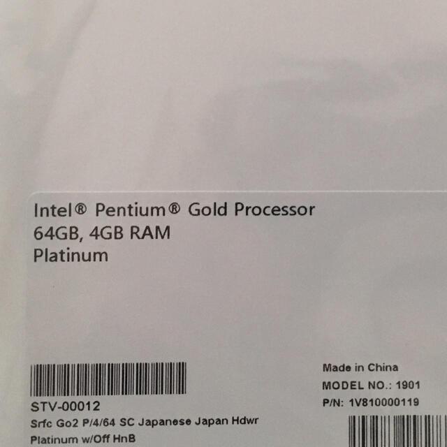 Surface Go 2 プラチナ STV-00012  スマホ/家電/カメラのPC/タブレット(タブレット)の商品写真