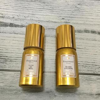 フラゴナール(Fragonard)のFragonard フラゴナール 香水 15ml 2本(香水(女性用))
