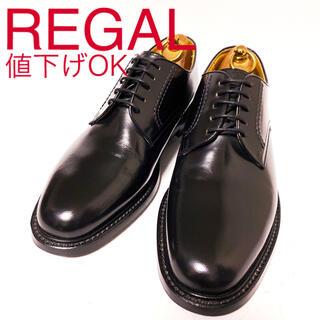 REGAL - 600.定番❣️REGAL リーガル 2504 プレーントゥ 26cm