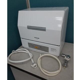 Panasonic - 2018年美品 パナソニック食器洗い乾燥機 プチ食洗 NP-TCR4 分岐水栓付