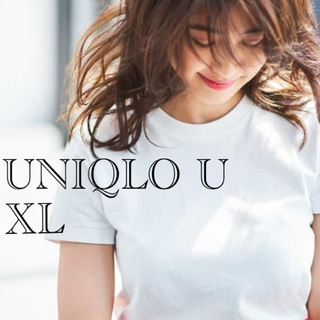 UNIQLO - UNIQLO U クルーネックT ホワイト 白 XLサイズ