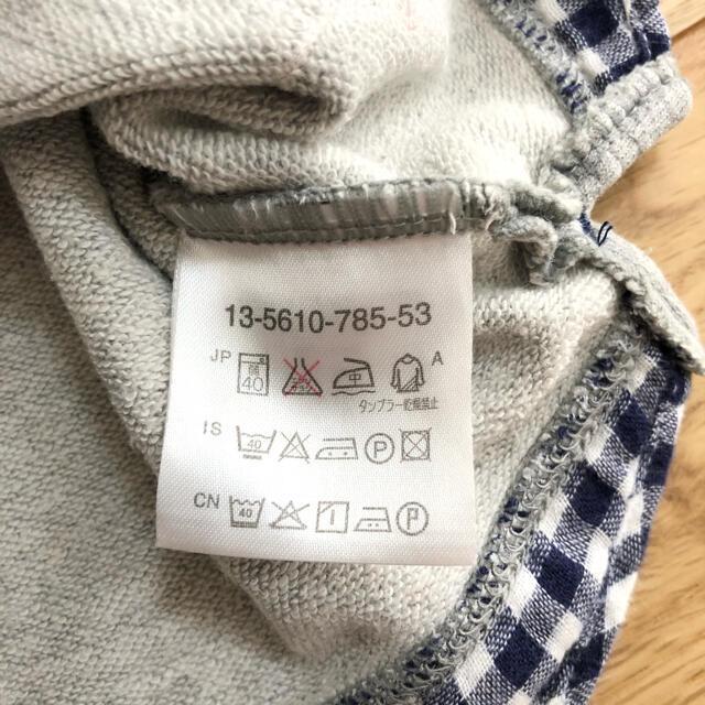 mikihouse(ミキハウス)の【良品】MIKIHOUSE ミキハウス オーケストラ 重ね着風 ロンT 80 キッズ/ベビー/マタニティのベビー服(~85cm)(シャツ/カットソー)の商品写真