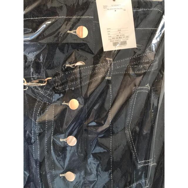 High-waisted Denim Effect Skirt herlipto レディースのスカート(ひざ丈スカート)の商品写真