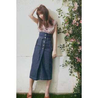 High-waisted Denim Effect Skirt herlipto
