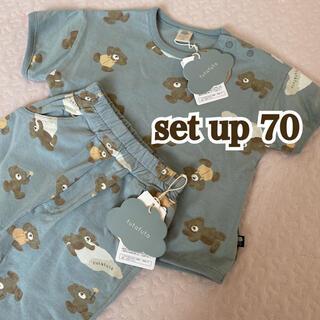 フタフタ(futafuta)のフタフタ フタくま フタクマ トップス パンツ セットアップ 70(Tシャツ)