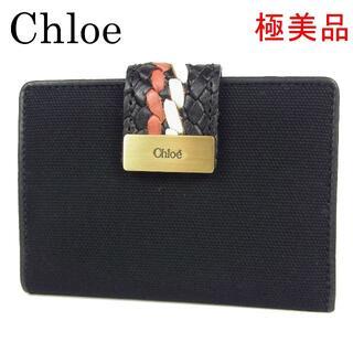 クロエ(Chloe)のクロエ 極美品 二つ折り カードケース Suica PASMO 定期 名刺入れ(名刺入れ/定期入れ)