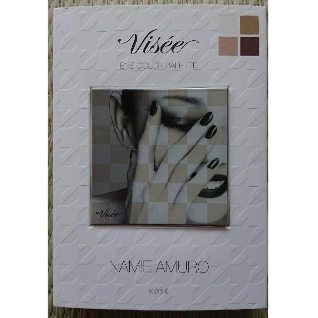 VISEE(ヴィセ)の安室奈美恵 アイシャドウ コスメ/美容のベースメイク/化粧品(アイシャドウ)の商品写真