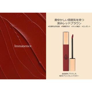 スリーシーイー(3ce)の3CE CLOUD LIP TINT #IMMANENCE(口紅)
