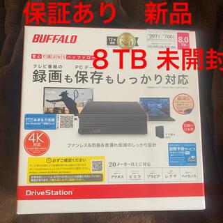 Buffalo - 新品未使用 BUFFALO 8TB 外付けHDD 997時間録画可能
