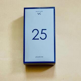 プラスキレイ プラスピュアVC25 美容液2mL(美容液)