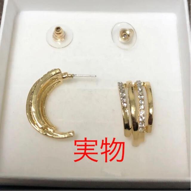 新品☆華奢 レディースピアス 上品 韓国ファッション レディースのアクセサリー(ピアス)の商品写真