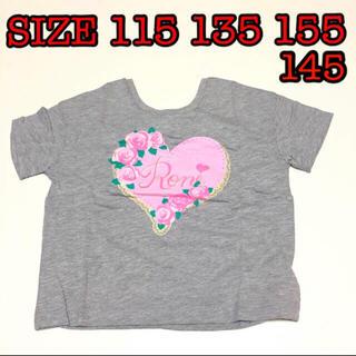 ロニィ(RONI)のAK68 RONI 半袖Tシャツ(Tシャツ/カットソー)
