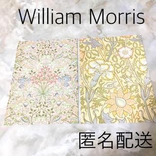 2枚 ウイリアムモリス ポストカード(印刷物)