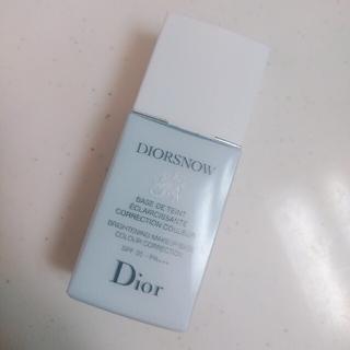Dior - ディオール Dior スノー snow 下地 ブルー