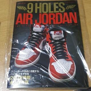 ナイキ(NIKE)の9HOLES AIR JORDAN ナインホールズ・エアジョーダン(趣味/スポーツ/実用)