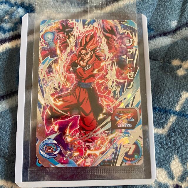 BANDAI(バンダイ)のドラゴンボールヒーローズ ベジットゼノ エンタメ/ホビーのトレーディングカード(シングルカード)の商品写真