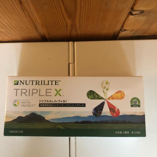 Amway(アムウェイ)のアムウェイ トリプルX 食品/飲料/酒の健康食品(ビタミン)の商品写真