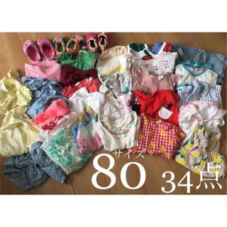 UNIQLO - 女の子 80  夏服 まとめ売り 大量 ワンピース tシャツ 靴 水着