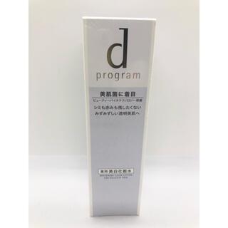 d program - dプログラム ホワイトニングクリアローション MB 125ml 美白化粧水