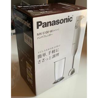 Panasonic - パナソニック ハンドブレンダー MX-S100-W(ホワイト)