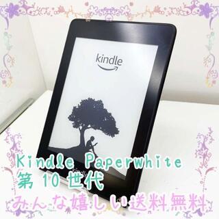 Amazon Kindle Paperwhite 台10世代