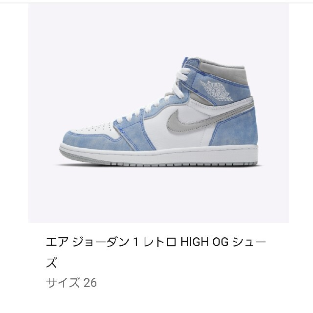 NIKE(ナイキ)のエア ジョーダン 1 レトロ HIGH OG シューズ メンズの靴/シューズ(スニーカー)の商品写真