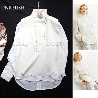 UNRELISH - 定価7,590円【新品】アンレリッシュ★2点スリットベスト+エアリーブラウス