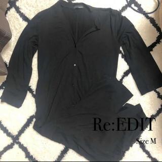 ギャルスター(GALSTAR)のRe:EDITリエディ ロングカーディガン 春服 黒 ブラック ロング丈【美品】(カーディガン)
