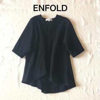 ENFOLD - ENFOLD★ キリカエ Vネック トップス 36
