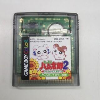 とっとこハム太郎2 動作確認済中古 ゲームボーイカラー ソフト(携帯用ゲームソフト)