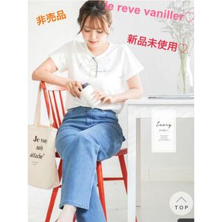 le reve vaniller - 【新品未使用】4/22まで値下げ♡ルレーヴヴァニレ♡Tシャツ♡ロゴTシャツ