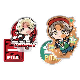 pita ジミン Tinytan BTS BT21 アクリルスタンド アクスタ(アイドルグッズ)