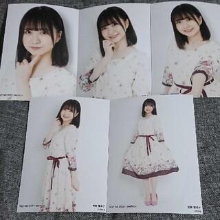 エヌジーティーフォーティーエイト(NGT48)の對馬優菜子 個別生写真 2021.3 vol.2(アイドルグッズ)