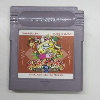 ゲームボーイギャラリー2 動作確認済中古 ゲームボーイソフト(携帯用ゲームソフト)