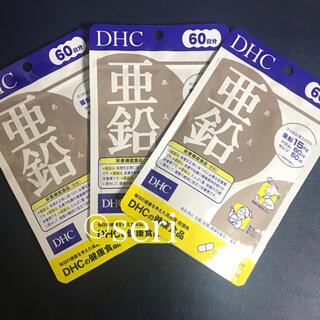 DHC - DHC 亜鉛 60日分×3袋
