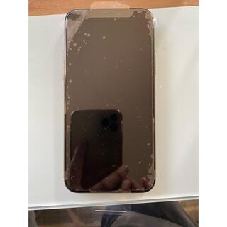 Apple - iPhone11 256G ゴールド新品未使用
