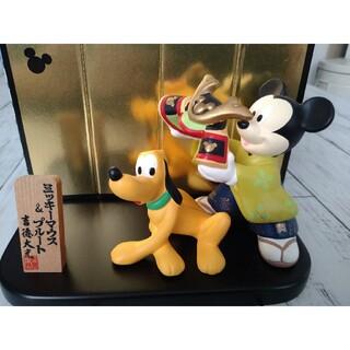 ディズニー(Disney)の吉徳大光 ミッキー&プルート(置物)