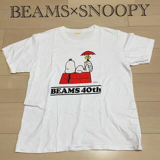 BEAMS - ビームス40周年 スヌーピー Tシャツ Lサイズ