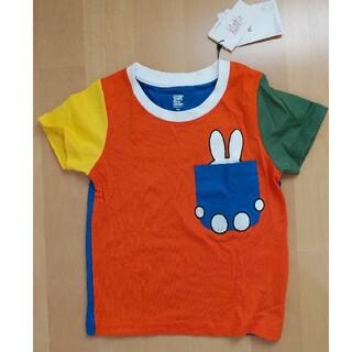Design Tshirts Store graniph - 【新品タグ付き】グラニフ 半袖Tシャツ 100 ミッフィー マルチカラー
