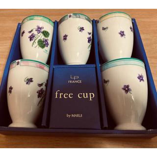 マルイ - LP FRANCE free cup by MARUI 5コセット