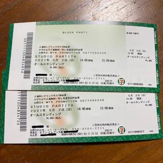 BLOCK PARTY 5/2 2枚 STUDIO PARTITA ライブ大阪 (クラブミュージック)
