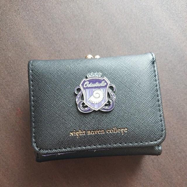 Disney(ディズニー)のかーたん様専用ページ レディースのファッション小物(財布)の商品写真