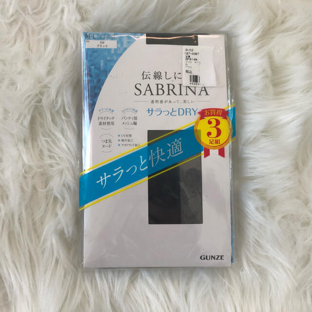 レギンス ストッキング M〜Lサイズ つま先ヌード 三足セット レディースのレッグウェア(タイツ/ストッキング)の商品写真